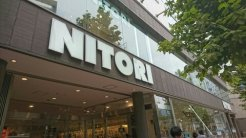 NITORI Shibuya Koen Dori is a 9 story building full of items