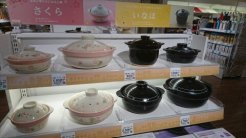 These pots for Nabe Ryori (a kind of stew cooking on the table) but also you can cook rice too