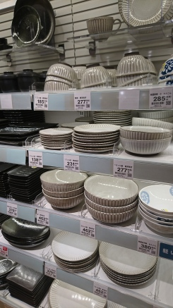 Those tablewares are made in Japan