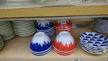 Mt. Fuji bowls