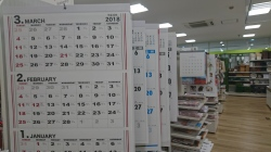 Why Japanese calendar starts on Sunday?